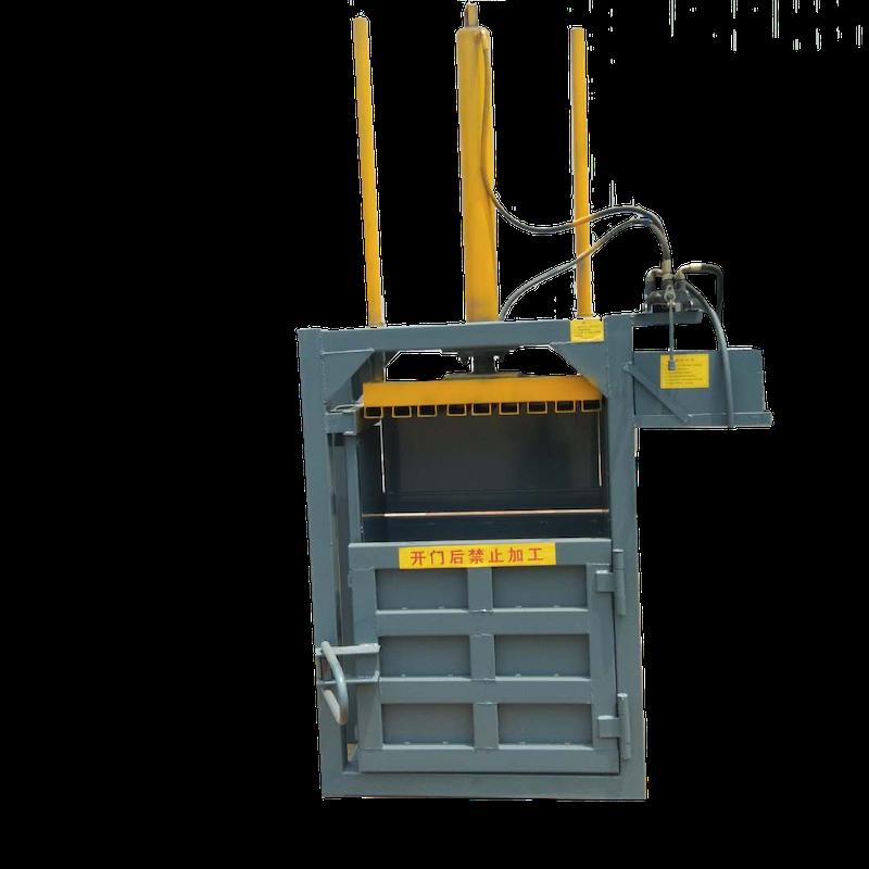 环备院-小型压块机  废纸  废塑料