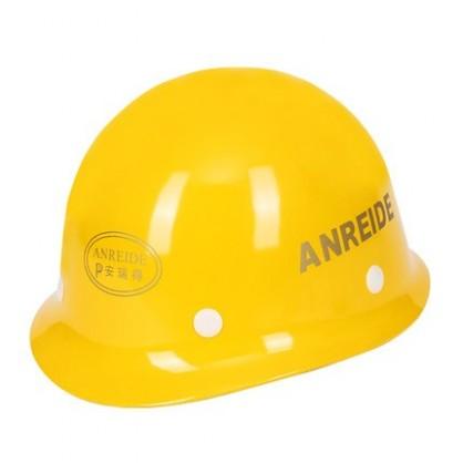 玻璃钢安全帽  劳保安全头盔防砸  国标可印字