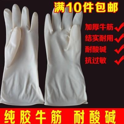 加厚牛筋乳胶手套  工业塑胶手套