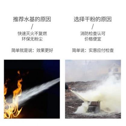 水基型灭火器  推车水基水雾灭火器