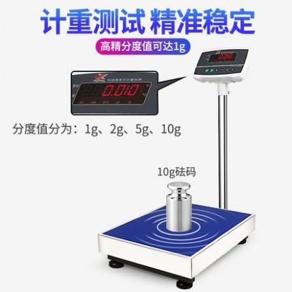 台秤  工业电子秤100kg  高精度计重  精准蓝牙磅秤