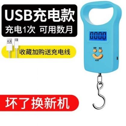 至尊蓝充电款【大提环不勒手+送充电线】
