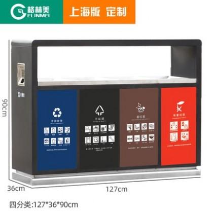 上海定制版4分类