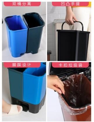 HBY-SNGT-B家用分类脚踏式垃圾桶  家用双桶带盖  客厅厨房干湿分离脚踏环保拉圾桶