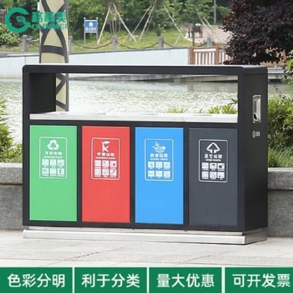 户外垃圾桶  多分类 三四分类 干湿环卫  室外垃圾箱  大码果皮箱