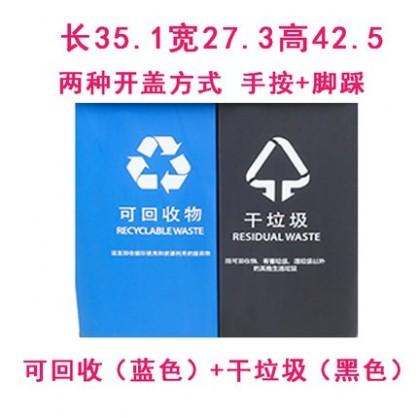 定制可回收+干垃圾