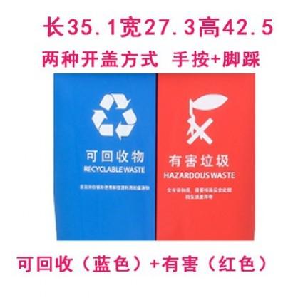 定制可回收+有害垃圾