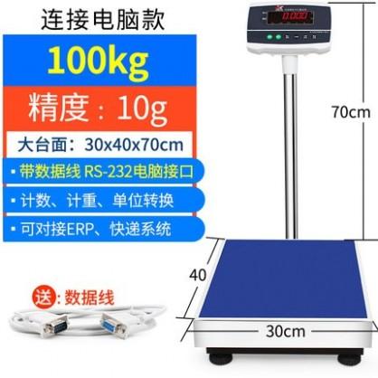 100kg红字30*40(连接电脑)精度10克