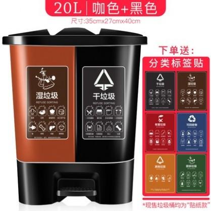 20L-B分类垃圾桶(咖色桶+黑色桶)