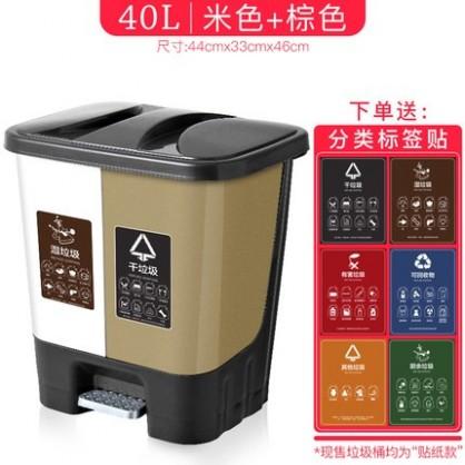 40L-B分类垃圾桶(米色桶+棕色桶)