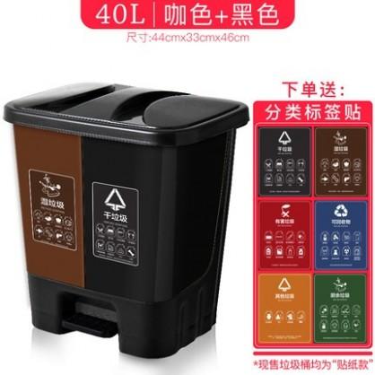 40L-B分类垃圾桶(咖色桶+黑色桶)