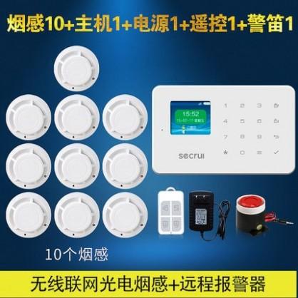 烟感10+主机1+电源1+喇叭1+遥控1