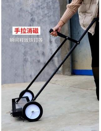 手推除铁车 磁力清扫车 捡拾清道夫 铁屑地面器 车间强磁性
