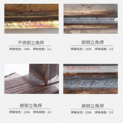 颐顿ZX7-315T电焊机220v 380v两用全自动全铜逆变直流工业级