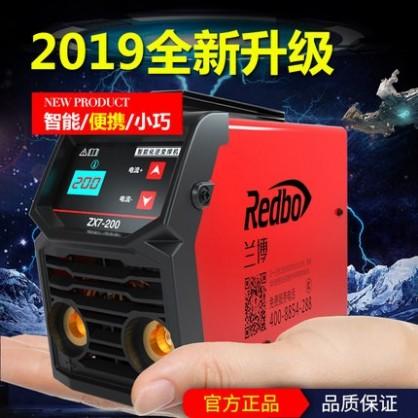 兰博ZX7-200 便携式家用220V小型单相全铜芯多功能直流迷你电焊机