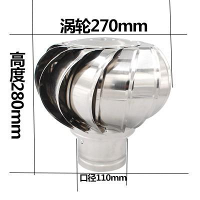 110mm加厚不锈钢发成品送抱箍