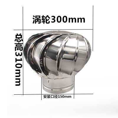 150mm加厚不锈钢发成品送抱箍