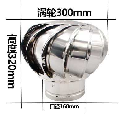 160mm加厚不锈钢发成品送抱箍