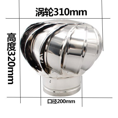 200mm加厚不锈钢发成品送抱箍