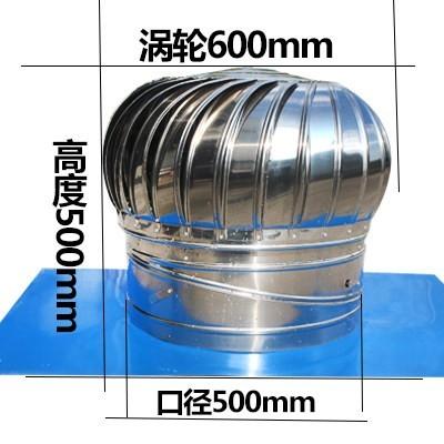 500mm加厚不锈钢发散件(送底板)