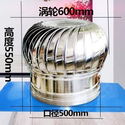 (500mm304不锈钢发散件)送底板