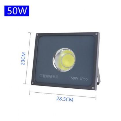 50W光效强COB款