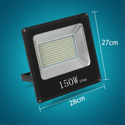 150瓦工程铝壳款白光(1个)