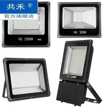 投光灯户外防水灯200w广告投射灯室外照明灯超亮工地灯探照灯