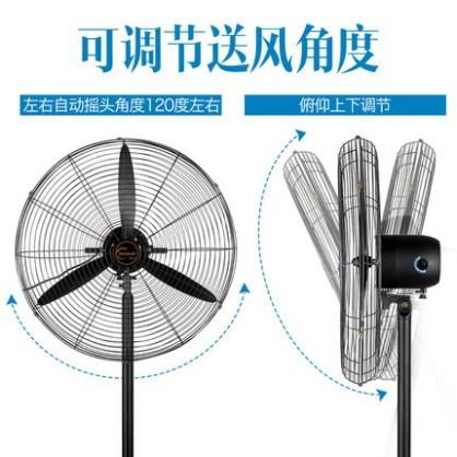 工业风扇强力电风扇落地扇大风量工厂商用摇头牛角扇壁挂式大功率